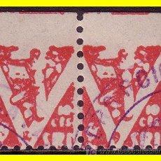 Sellos: GUERRA CIVIL SOCORRO ROJO GUILLAMON Nº 1531 * * B2. Lote 19242508