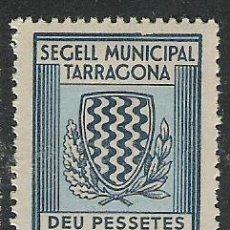 Sellos: 498-SELLO GUERRA CIVIL LOCAL FISCAL SEGELL MUNICIPAL TARRAGONA 2 PTS CONSEJO MUNICIPAL. Lote 30911363