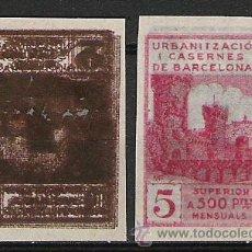 Sellos: 598-PRUEBA SELLO BARCELONA FISCAL IMPRESO POR AMBOS LADOS,MUESTRO IMAGEN DE AMBOS LADOS 5 PESETAS. Lote 19483961