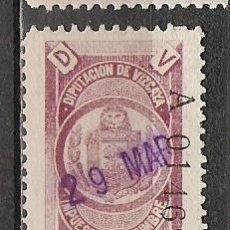 Sellos: 602-SELLO FISCAL LOCAL DIPUTACION FORAL VIZCAYA 1926 16 PESETAS,ALTO VALOR. Lote 19494957