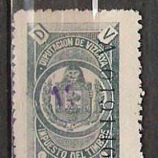 Sellos: 603-SELLO FISCAL LOCAL DIPUTACION FORAL VIZCAYA 1926 6,70 PESETAS,ALTO VALOR. Lote 19495008