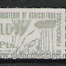 Sellos: 668-ANTIGUO SELLO FISCAL 10 PTS NUEVO** MUTUALIDAD FUNCIONARIOS MINISTERIO DE AGRICULTURA. Lote 19582970
