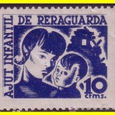 Sellos: AJUT INFANTIL DE RERAGUARDA, GUERRA CIVIL, GUILLAMON Nº 2288A *. Lote 19625520