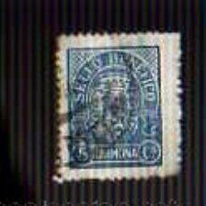 Sellos: VIÑETA DE CARMONA SELLO BENEFICO SEVILLA. Lote 19698521