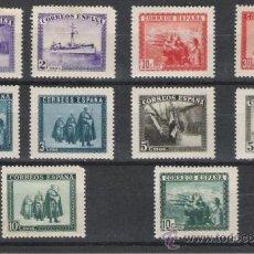 Sellos: SERIE DE SELLOS DE HOJA NUEVA CON CHARNELA EN HONOR DEL EJERCITO Y LA MARINA DE 1938. Lote 23566801