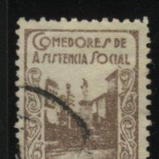 Sellos: S-1540- HUELVA. LA PALMA DEL CONDADO. COMEDORES DE ASISTENCIA SOCIAL.. Lote 19744680