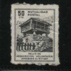 Sellos: S-1592- MUTUALIDAD POSTAL. 50 CENTIMOS. Lote 19792614