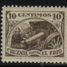Timbres: S-1664- CRUZADA CONTRA EL FRIO. Lote 20030569