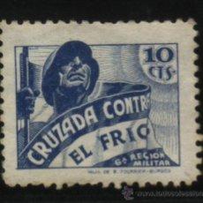 Sellos: S-1675- CRUZADA CONTRA EL FRIO. Lote 20031537