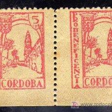 Sellos: BONITA PAREJA - SELLO LOCAL - CORDOBA - PRO BENEFICIENCIA - 5 CTMOS - TORRE DE LA CATEDRAL . Lote 20038660