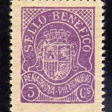 Sellos: SELLO LOCAL - BENEFICO - PEÑARROYA PUEBLONUEVO (CORDOBA) - 5 CTMOS. - ESCUDO. Lote 20038736