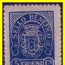 Sellos: CARMONA SEVILLA, GUERRA CIVIL, FESOFI Nº 1 * *. Lote 20099052