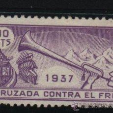 Sellos: S-1692- CRUZADA CONTRA EL FRIO . Lote 20132444
