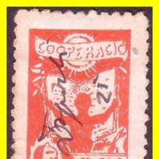 Selos: COOPERACIÓ, NO CATALOGADA 25 CTS ROJO (O). Lote 20155775