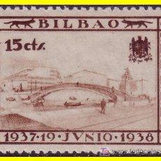 Sellos: VIZCAYA BILBAO, GUERRA CIVIL, FESOFI Nº 19 *. Lote 20372009