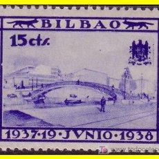Sellos: VIZCAYA BILBAO, GUERRA CIVIL, FESOFI Nº 26 *. Lote 20372067