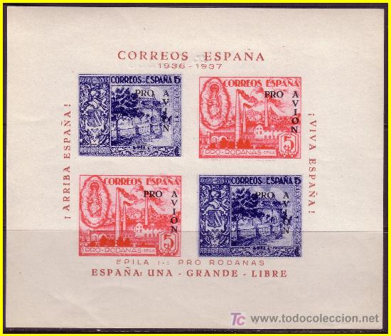 ZARAGOZA ÉPILA, GUERRA CIVIL, TIPO FESOFI Nº 11 * * (Sellos - España - Guerra Civil - Locales - Usados)