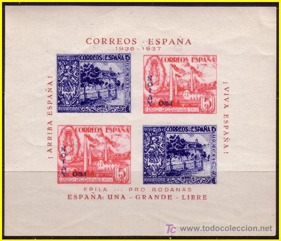 ZARAGOZA ÉPILA, GUERRA CIVIL, TIPO FESOFI Nº 11I * * (Sellos - España - Guerra Civil - Locales - Usados)