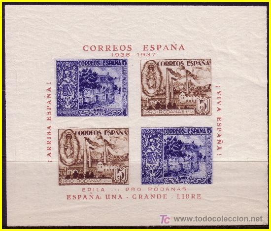 ZARAGOZA ÉPILA, GUERRA CIVIL, TIPO FESOFI Nº 7C * * CON LEYENDAS, NO CATALOGADA (Sellos - España - Guerra Civil - Locales - Usados)