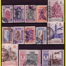 Sellos: ZARAGOZA PRO SEMINARIO, TIPO FESOFI Nº 47S A 59S (O). Lote 20489599
