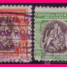 Sellos: BENEFICENCIA HUÉRFANOS DE CORREOS 1930 ALEGORÍA, EDIFIL Nº B9 Y B10 (O) . Lote 20543643