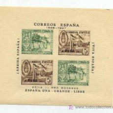 Sellos: HOJA BLOQUE EPILA - PRO RODANAS - UNA GRANDE LIBRE/VIVA ESPAÑA. Lote 26753676