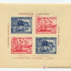 Sellos: HOJA BLOQUE EPILA - PRO RODANAS - UNA GRANDE LIBRE/VIVA ESPAÑA. Lote 26753678