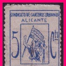 Sellos: ALICANTE ALICANTE GUERRA CIVIL, FESOFI Nº 11 (O). Lote 20622242