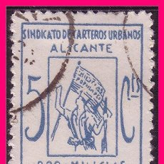 Sellos: ALICANTE ALICANTE GUERRA CIVIL, FESOFI Nº 13 (O). Lote 20622257