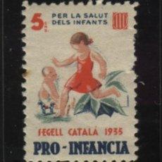 Sellos: S-1889- SEGELL CATALÁ 1935.PER LA SALUT DELS INFANTS. PRO-INFANCIA. Lote 20738516