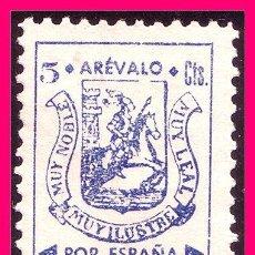 Sellos: ÁVILA ARÉVALO GUERRA CIVIL, FESOFI Nº 1 (*). Lote 20820212