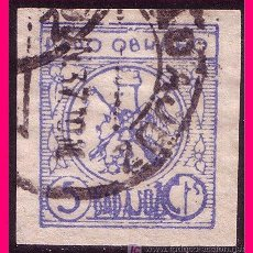 Sellos: BADAJOZ BADAJOZ, GUERRA CIVIL, FESOFI Nº 27 (O). Lote 20820752