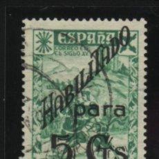 Sellos: S-1918- ASOCIACION BENEFICA DE CORREOS. ORFANATO. HABILITADO. Lote 20848436