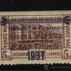 Sellos: S-1919- SEGOCIA. SELLO ACUEDUCTO. SALUDO A FRANCO. Lote 20848634