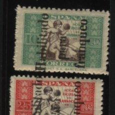 Sellos: S-1920- HOGAR ESCUELA DE HUERFANOS DE CORREOS. CUATRO HABILITADOS. Lote 20848774