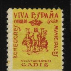 Sellos: S-1922- CADIZ. COMEDORES MUNICIPALES. Lote 20849043