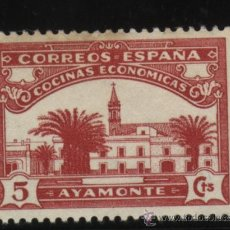 Sellos: S-1923- HUELVA. AYAMONTE. COCINAS ECONOMICAS . Lote 20849250