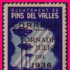 Francobolli: BARCELONA PINS DEL VALLÉS GUERRA CIVIL, FESOFI Nº 10 * *. Lote 20959311