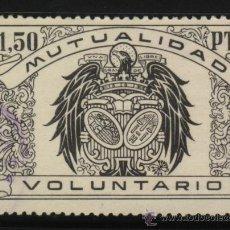 Sellos: S-1945- MUTUALIDAD VOLUNTARIO. Lote 20958012