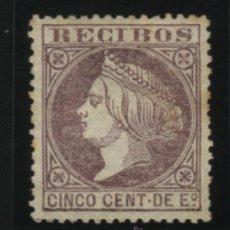 Sellos: S-1947- SELLO FISCAL. RECIBOS. 5 CENTIMOS DE ESCUDO. Lote 20960711