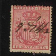 Sellos: S-1950- SELLO FISCAL DE 1879. RECIBOS. 12 CENTIMOS DE PESETA. Lote 20961023