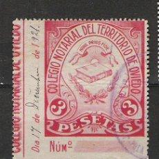 Sellos: 1869-SELLO CLASICO GRAN FORMATO COLEGIO NOTARIAL DE OVIEDO 3 PESETAS,MAGNIFICO. Lote 22252846