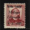 Sellos: S-1999- ARRIBA ESPAÑA. MALAGA LIBERADA 8-2-1937. Lote 21085237