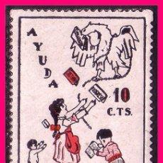 Selos: CIUDAD REAL ALCÁZAR DE SAN JUAN GUERRA CIVIL, FESOFI Nº 1 *. Lote 21147058