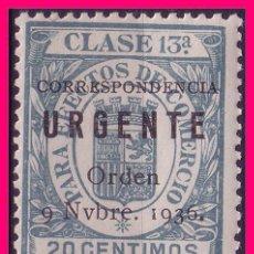 Sellos: ELP BURGOS 1936 SELLOS FISCALES, EDIFIL Nº 50 * *. Lote 21197877