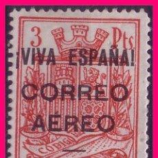 Sellos: ELP BURGOS 1936 SELLOS FISCALES, EDIFIL Nº 67 *. Lote 21197887