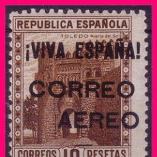 Sellos: ELP BURGOS 1937 SELLOS REPUBLICANOS, EDIFIL Nº 80 *. Lote 21198005