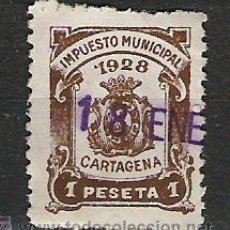 Sellos: 791-RARO 1 PESETA FISCAL LOCAL CARTAGENA MURCIA IMPUESTOS.ALTO VALOR.PERFECTO 1928.. Lote 21210981