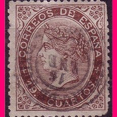 Sellos: 1867 ISABEL II, EDIFIL Nº 101 (O) . Lote 21240093
