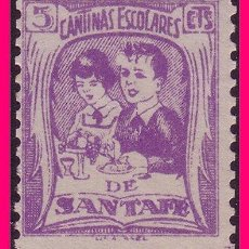 Francobolli: GRANADA SANTA FÉ GUERRA CIVIL, FESOFI Nº 10 * * . Lote 21290286